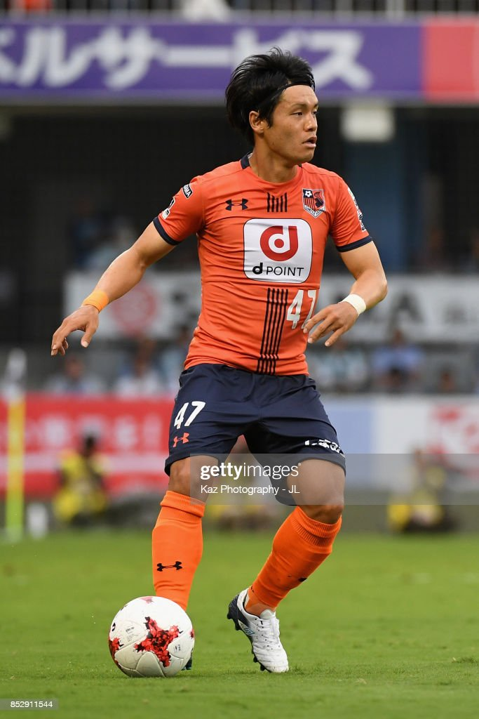 Jubilo Iwata v Omiya Ardija - J.League J1