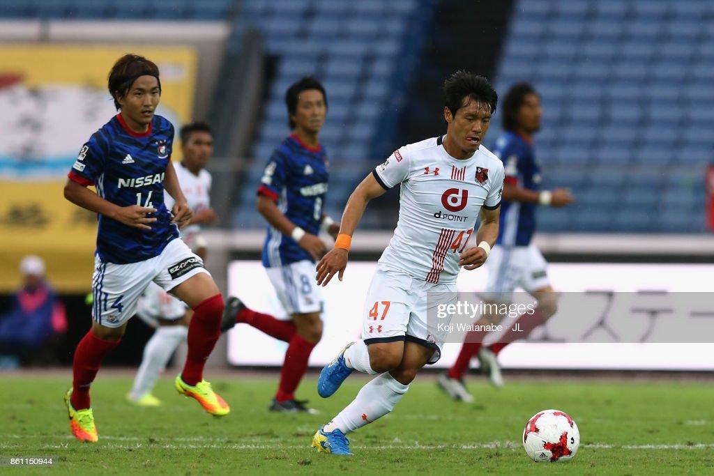 Yokohama F.Marinos v Omiya Ardija - J.League J1