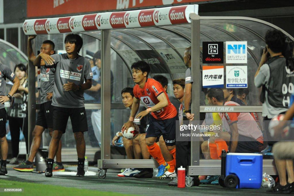 Omiya Ardija v Sanfrecce Hiroshima - J.League J1