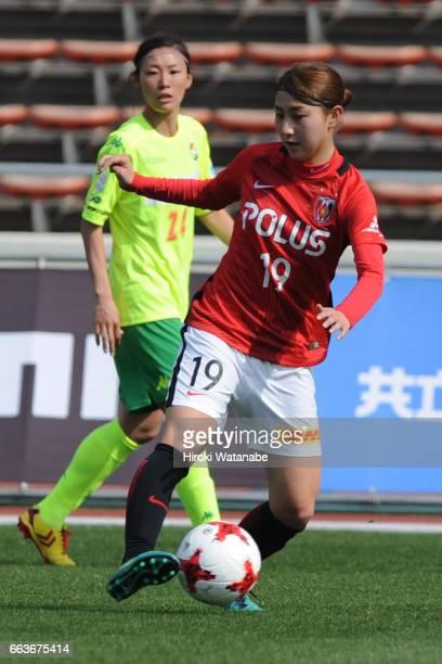 Yuzuho Shiokoshi of Urawa Red Diamonds in action during the Nadeshiko League match between Urawa Red Diamonds Ladies and JEF United Chiba Ladies at...