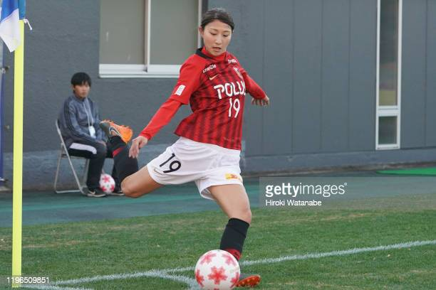 Yuzuho Shiokoshi of Urawa Red Diamonds Ladies in action during the Empress's Cup JFA 41st Japan Women's Football Championship final between Nippon TV...