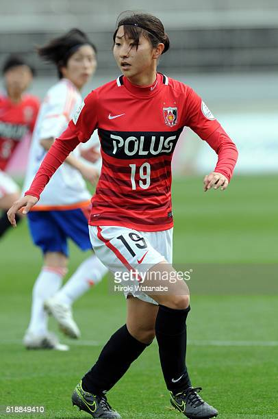 Yuzuho Shiokoshi of Urawa Reds in action during the Nadeshiko League match between Urawa Red Diamonds Ladies and Albirex Niigata Ladies at the...