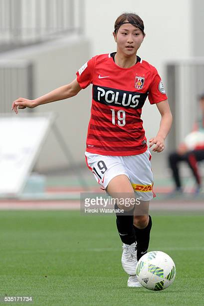 Yuzuho Shiokoshi of Urawa Reds Ladies in action during the Nadeshiko League match between Urawa Red Diamonds Ladies and AC Nagano Parceiro Ladies at...
