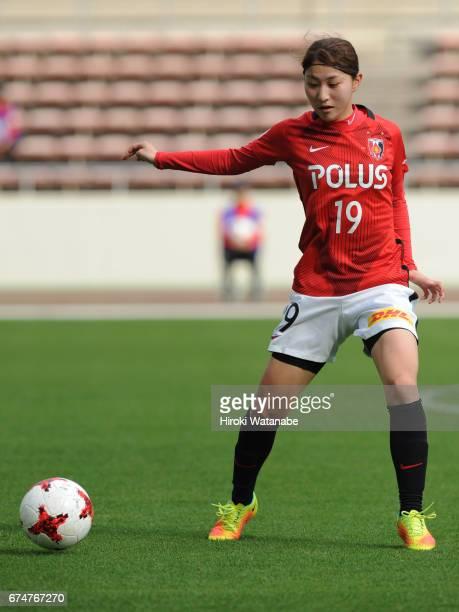 Yuzuho Siokoshi of Urawa Red Diamonds Ladies in action during the Nadeshiko League match between Urawa Red Diamonds Ladies and Mynavi Vegalta Sendai...