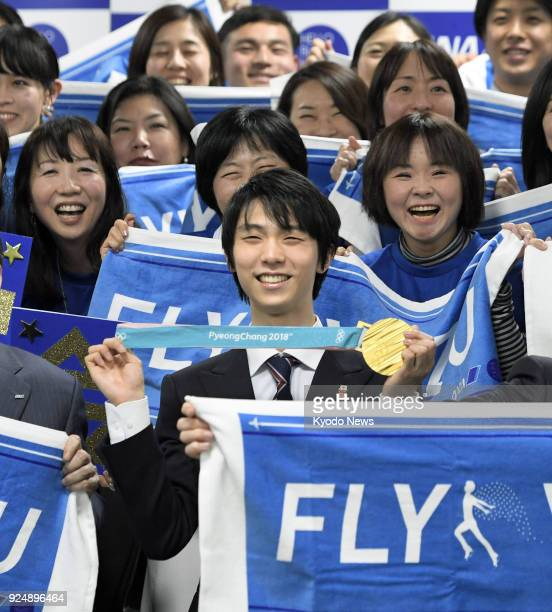 Yuzuru Hanyu a figure skater who won a gold medal at the Pyeongchang Olympics in South Korea poses at the head office of All Nippon Airways Co to...