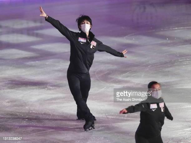 Yuzuru Hanyu and Kaori Sakamoto of Japan perform during the gala exhibition of the ISU World Team Trophy at Maruzen Intec Arena Osaka on April 18,...