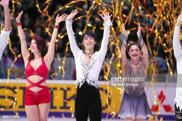 Yuzuru Hanyu of Japan and Evgenia Medvedeva of Russia applaud fans in the gala exhibition during day three of the ISU Grand Prix of Figure Skating...