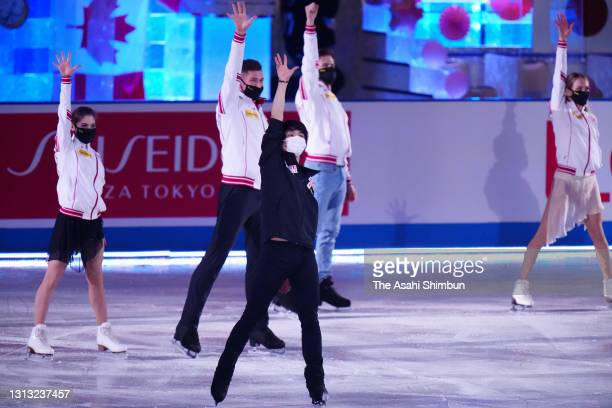 Yuzuru Hanyu of Japan and Russian skaters perform during the gala exhibition of the ISU World Team Trophy at Maruzen Intec Arena Osaka on April 18,...
