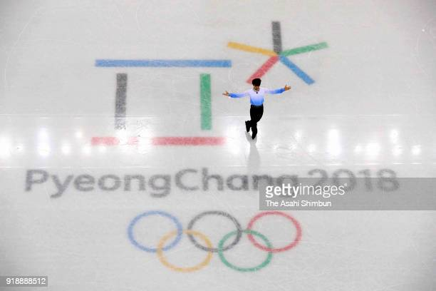 Yuzuru Hanyu of Japan applauds fans after competing in the Men's Single Skating Short Program on day seven of the PyeongChang Winter Olympic Games at...