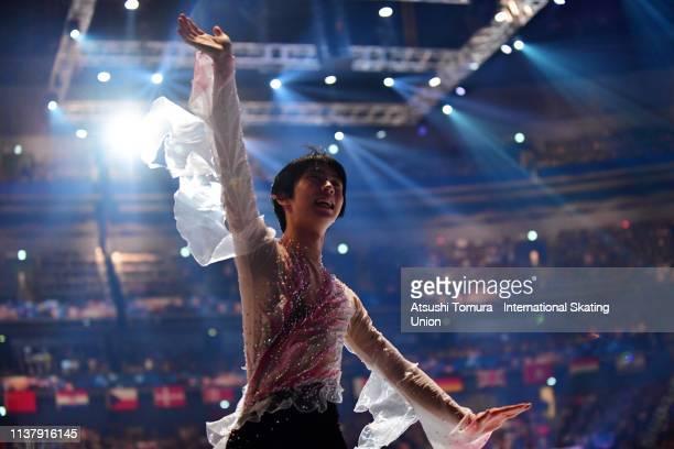 Yuzuru Hanyu of Japan applauds fans after the exhibition gala on day five of the 2019 ISU World Figure Skating Championships at Saitama Super Arena...