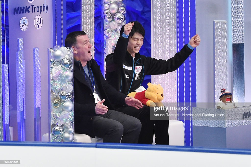 NHK Trophy ISU Grand Prix of Figure Skating 2015 - Day 1 : News Photo