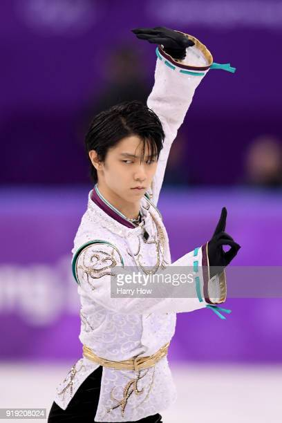 Yuzuru Hanyu of Japan competes during the Men's Single Free Program on day eight of the PyeongChang 2018 Winter Olympic Games at Gangneung Ice Arena...