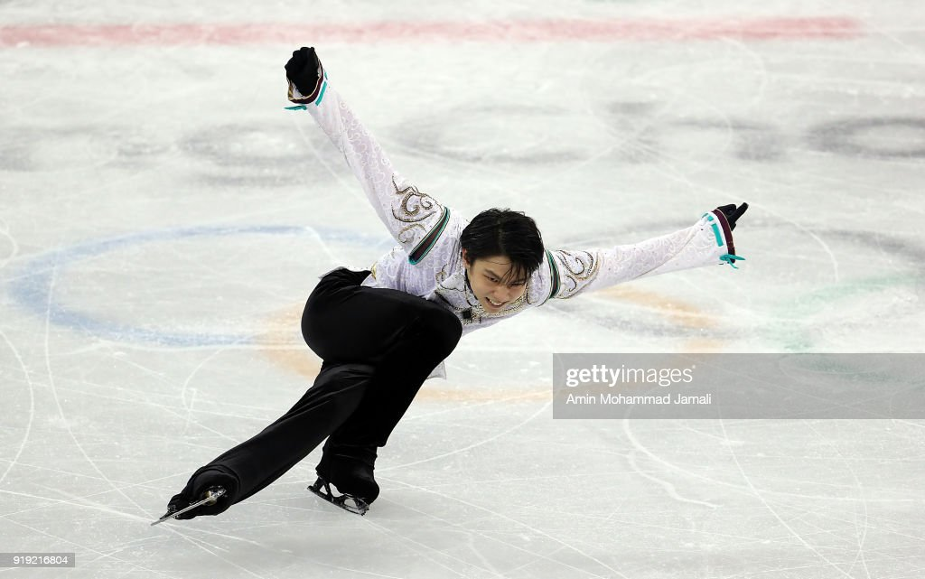 Figure Skating - Winter Olympics Day 8 : ニュース写真
