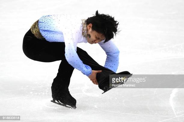 Yuzuru Hanyu of Japan competes during the Men's Single Skating Short Program at Gangneung Ice Arena on February 16, 2018 in Gangneung, South Korea.