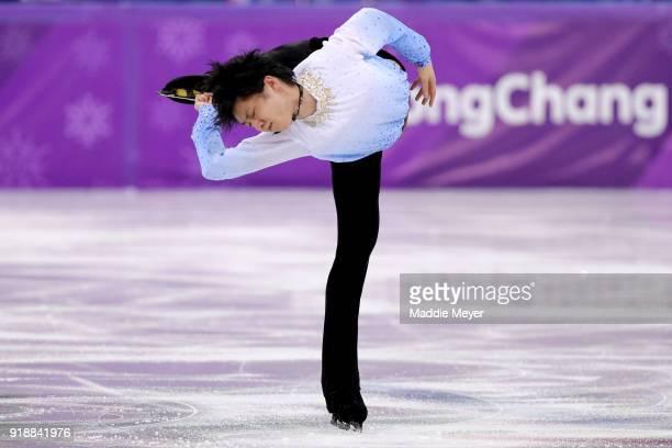 Yuzuru Hanyu of Japan competes during the Men's Single Skating Short Program at Gangneung Ice Arena on February 16 2018 in Gangneung South Korea
