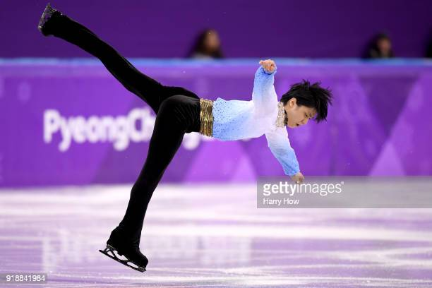 Yuzuru Hanyu of Japan competes during the Men's Single Skating Short Program at Gangneung Ice Arena on February 16 2018 in Gangneung South Korea
