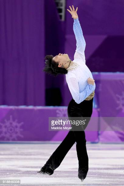 Yuzuru Hanyu of Japan competes during the Men's Single Skating Short Program at Gangneung Ice Arena on February 16, 2018 in Gangneung, South Korea.