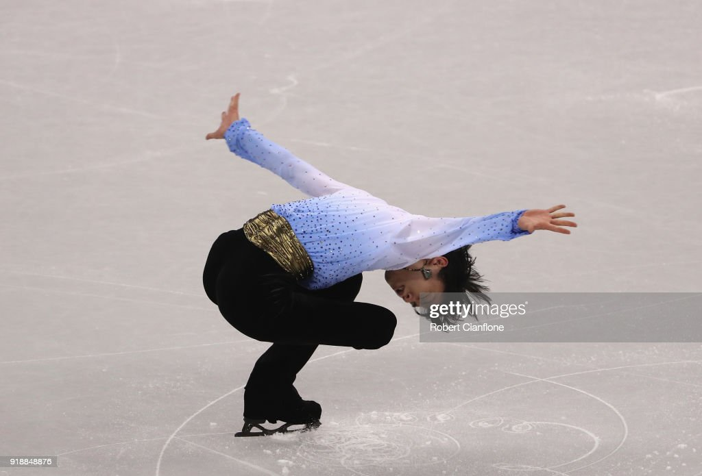 Figure Skating - Winter Olympics Day 7 : News Photo