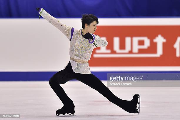 Yuzuru Hanyu of Japan competes in the Men free skating during the day two of the 2015 Japan Figure Skating Championships at the Makomanai Ice Arena...