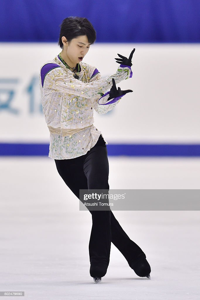 2015 Japan Figure Skating Championships - Day 2 : News Photo