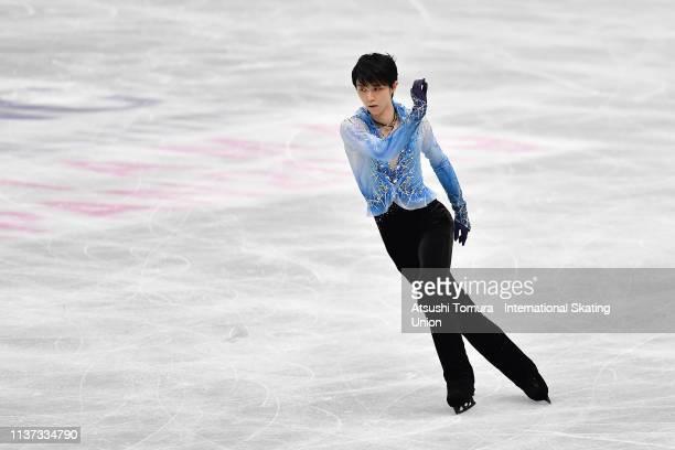 Yuzuru Hanyu of Japan competes in the Men short program during day 2 of the ISU World Figure Skating Championships 2019 at Saitama Super Arena on...