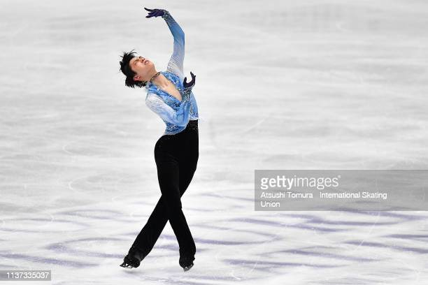 Yuzuru Hanyu of Japan competes in the Men short program during day 2 of the ISU World Figure Skating Championships 2019 at Saitama Super Arena on...