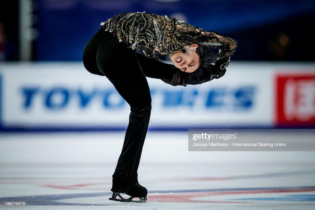 ISU Grand Prix of Figure Skating Rostelecom Cup : ニュース写真