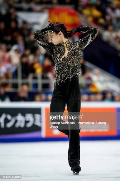 Yuzuru Hanyu of Japan competes in the Men's Free Skating during day 2 of the ISU Grand Prix of Figure Skating Rostelecom Cup 2018 at Arena Megasport...