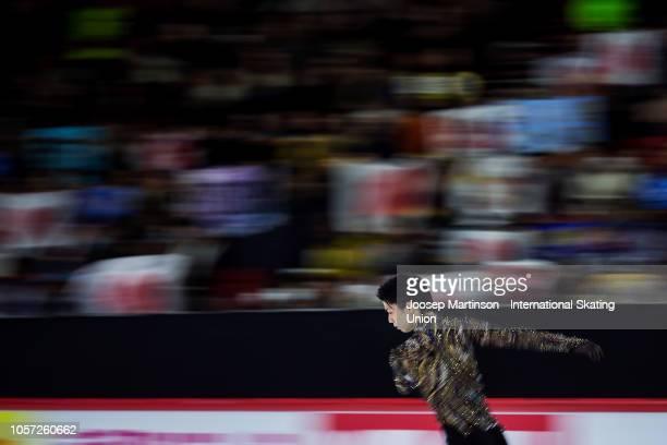Yuzuru Hanyu of Japan competes in the Men's Free Skating during day three of the ISU Grand Prix of Figure Skating at the Helsinki Arena on November 4...