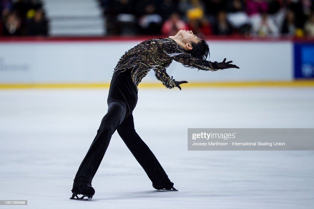ISU Grand Prix of Figure Skating - Helsinki : News Photo