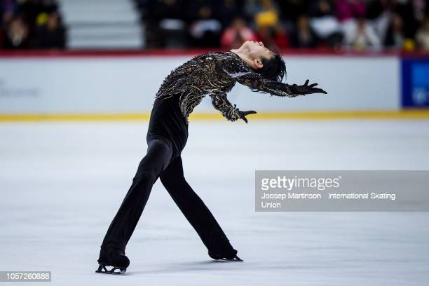 Yuzuru Hanyu of Japan competes in the Men's Free Skating during day three of the ISU Grand Prix of Figure Skating at the Helsinki Arena on November 4...