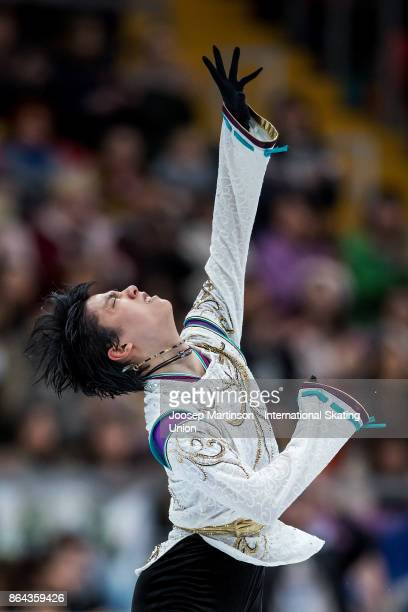 Yuzuru Hanyu of Japan competes in the Men's Free Skating during day two of the ISU Grand Prix of Figure Skating, Rostelecom Cup at Ice Palace...