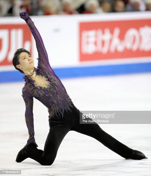 Yuzuru Hanyu of Japan competes in the Men's Free Skating during the ISU Grand Prix of Figure Skating Canada at Prospera Place on October 26 2019 in...
