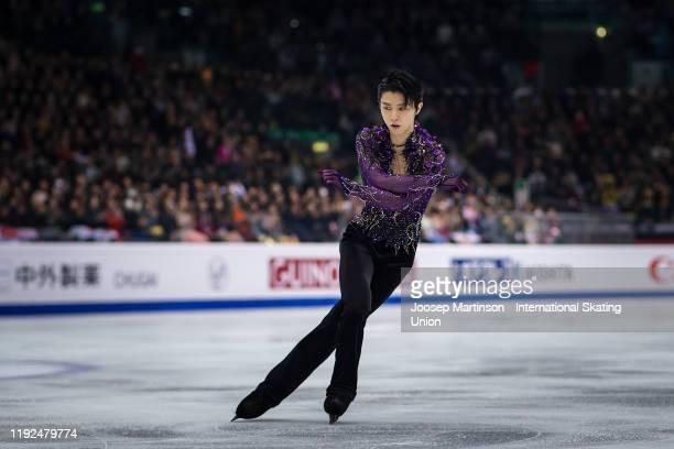 Yuzuru Hanyu of Japan competes in the Men's Free Skating during the ISU Grand Prix of Figure Skating Final at Palavela Arena on December 07 2019 in...