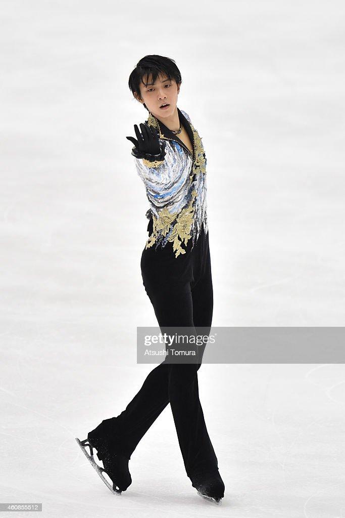 83rd All Japan Figure Skating Championships - Day 2 : News Photo