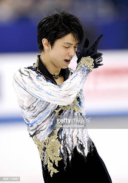 Yuzuru Hanyu of Japan competes in the Men's Free Skating on day four of the 2015 ISU World Figure Skating Championships at Shanghai Oriental Sports...