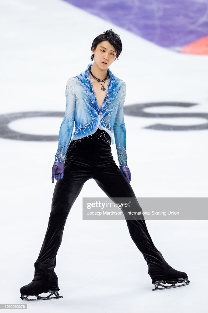 RUS: ISU Grand Prix of Figure Skating Rostelecom Cup