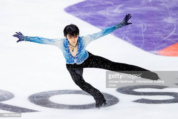 Yuzuru Hanyu of Japan competes in the Men's Short Program during day 1 of the ISU Grand Prix of Figure Skating Rostelecom Cup 2018 at Arena Megasport...