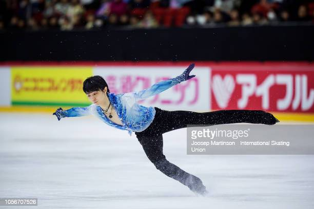 Yuzuru Hanyu of Japan competes in the Men's Short Program during day two of the ISU Grand Prix of Figure Skating at the Helsinki Arena on November 3...