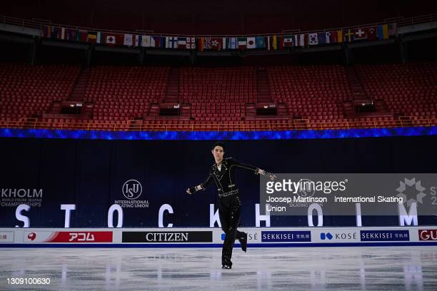 Yuzuru Hanyu of Japan competes in the Men's Short Program during day two of the the ISU World Figure Skating Championships at Ericsson Globe on March...