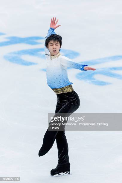 Yuzuru Hanyu of Japan competes in the Men's Short Program during day one of the ISU Grand Prix of Figure Skating Rostelecom Cup at Ice Palace...