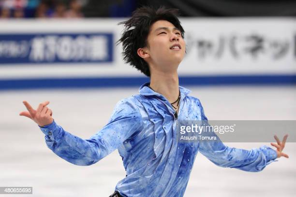 Yuzuru Hanyu of Japan competes in the Men's Short Program during ISU World Figure Skating Championships at Saitama Super Arena on March 26 2014 in...