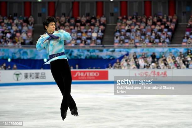 Yuzuru Hanyu of Japan competes in the Men's Single Free Skating on day two of ISU World Team Trophy at Maruzen Intec Arena Osaka on April 16, 2021 in...