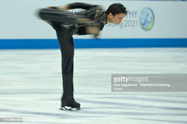 Yuzuru Hanyu of Japan competes in the Men's Single Short Program on day one of ISU World Team Trophy at Maruzen Intec Arena Osaka on April 15, 2021...