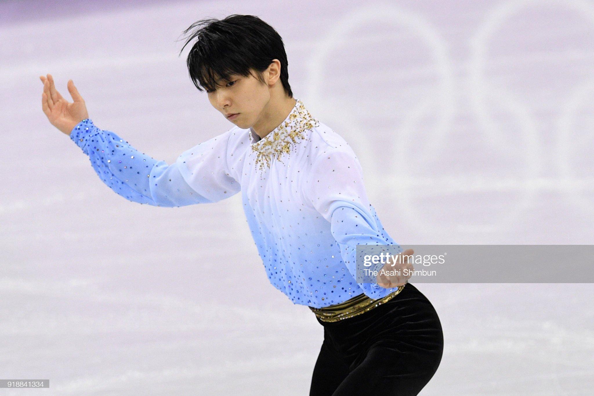 yuzuru-hanyu-of-japan-competes-in-the-me