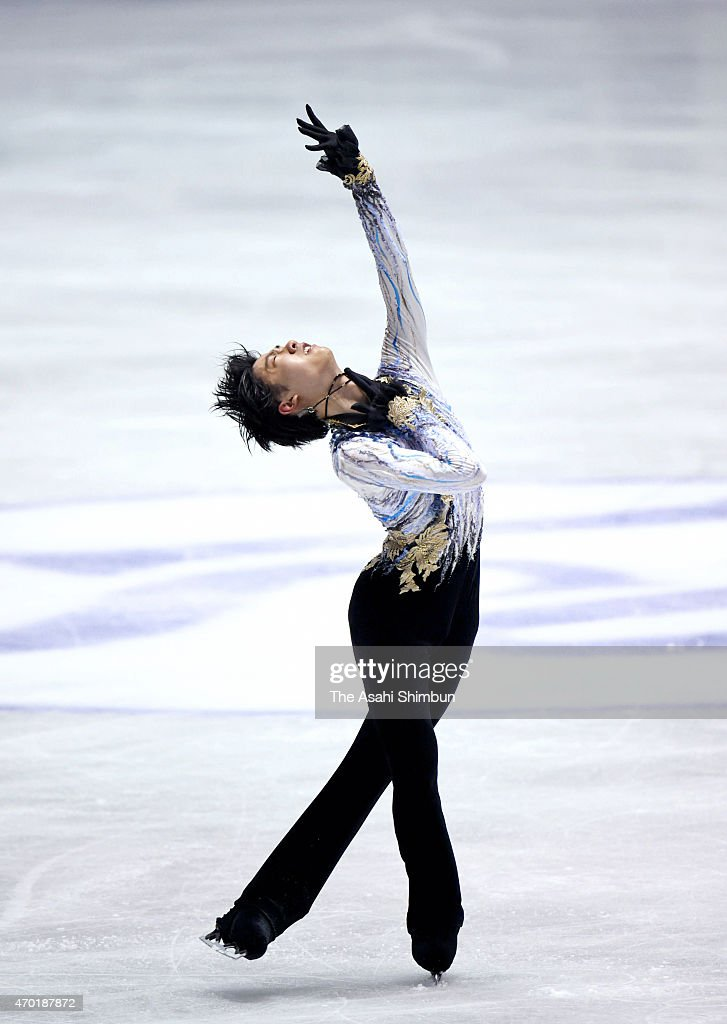 Yuzuru Hanyu of Japan competes in the Men's Singles Free Program during the day two of the ISU World Team Trophy at Yoyogi National Gymnasium on April 17, 2015 in Tokyo, Japan.