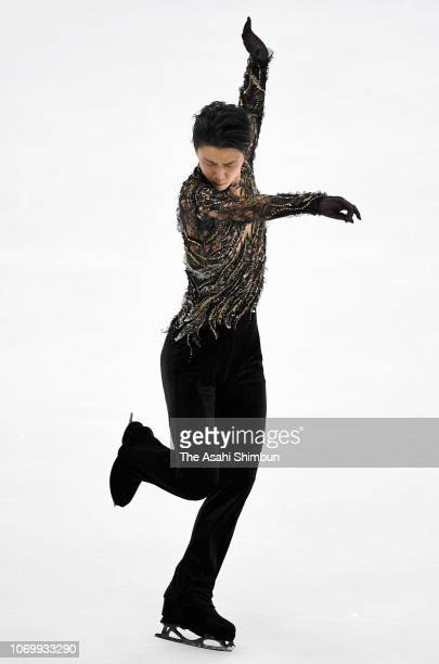 Yuzuru Hanyu of Japan competes in the Men's Singles Free Skating during day two of the ISU Grand Prix of Figure Skating Rostelecom Cup at Arena...