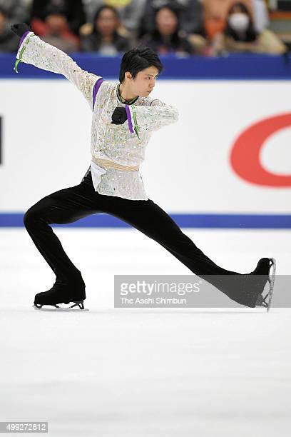 Yuzuru Hanyu of Japan competes in the Men's Singles Free Skating during day two of the NHK Trophy ISU Grand Prix of Figure Skating 2015 at the Big...