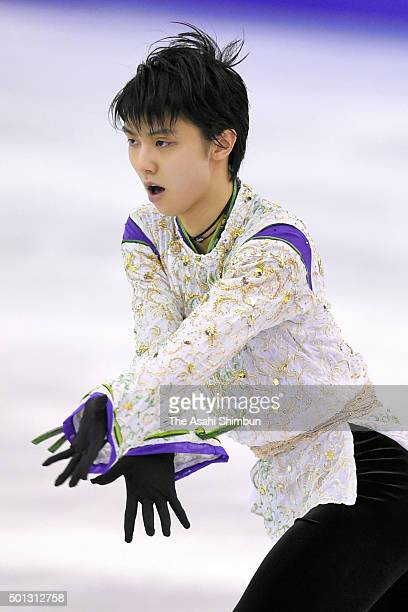 Yuzuru Hanyu of Japan competes in the Men's Singles Free Skating during day three of the ISU Grand Prix of Figure Skating Final at the Barcelona...