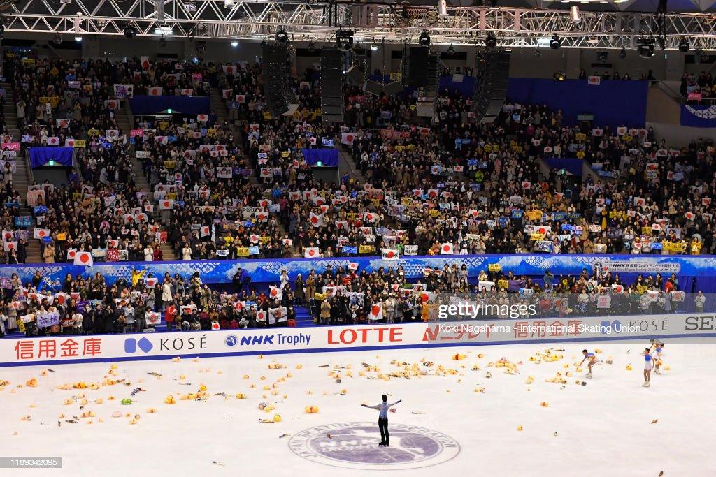 ISU Grand Prix of Figure Skating - NHK Trophy : ニュース写真